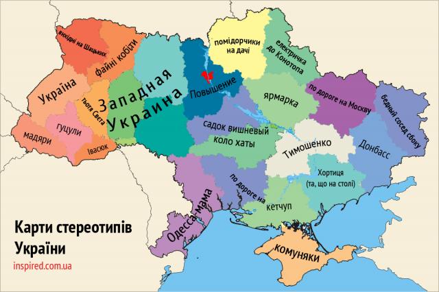 Ілюстрація з сайту іnspired com ua москалі