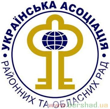 Інформаційний звіт про роботу Української асоціації районних та обласних рад за січень-квітень 2013 року